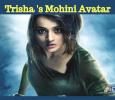 Will Trisha's Mohini Avatar Get A Good Response? Tamil News