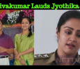 Hats Off To Debutant Jyothika – Sivakumar Tamil News