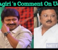 MK Azhagiri's Sarcastic Comment On Udhayanidhi Stalin's Political Entry!
