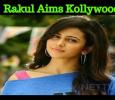 Rakul Preet Singh Jumps To Kollywood!