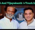 Vijayakanth And Rajinikanth Are The Pioneers Of My Political Entry – Rajinikanth