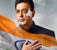 Kamal Haasan's Vishwaroopam 2 Release In May Tamil News