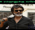 Kaala Will Be A Ramzan Release! Tamil News