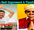 Danish Sait Impressed A Tamil Actor! Kannada News