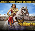 Sunny Leone's Veeramadevi Poster Hypes The Expectations! Tamil News