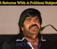 TR Returns With A Political Subject! Tamil News