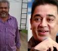 Kamal Praises Senior Journalist Kayal Devaraj For Organ Donation! Tamil News