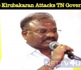 Justice Kirubakaran Attacks Tamilnadu Government! Tamil News