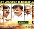 Legendary Actor Nagesh's Grandson In School Campuz! Tamil News