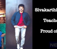 Sivakarthikeyan's Teacher Is Proud Of Him! Tamil News