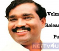 Tamizhaga Vaazhvurimai Katchi Leader Velmurugan Released From Puzhal! Tamil News