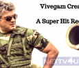 Vivegam Creates A Super Hit Record! Tamil News
