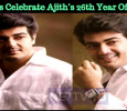 Ajith Fans Celebrate Ajith's 26th Year Of Filmdom In A Unique Way!