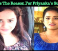 Is This The Reason For Priyanka's Suicide? Tamil News