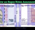New 100 Rupee Notes Released!