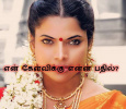 Kaajal Questions Bigg Boss Contestants! Tamil News