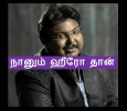 Music Director D Imman To Become A Hero! Tamil News
