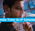 Spyder Trailer On 9th September! Audio Launch Soon! Tamil News