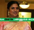 Sripriya's Sarcastic Tweets On Bigg Boss! Tamil News