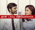 VIP 2 Tops At Chennai Box Office! Tamil News