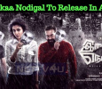 Imaikkaa Nodigal To Release In August!