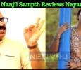 Popular Politician Reviewed Nayanthara's Performance In Kolamaavu Kokila!