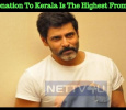 Vikram's Donation To Kerala Is The Highest From Kollywood!