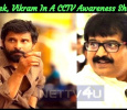 After Vivek, It Is Vikram In A CCTV Awareness Short Film! Tamil News