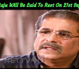 Captain Raju Will Be Laid To Rest On 21st September!