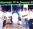 Ilaiyaraaja 75 In January 2019! Tamil News