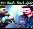 Sarkar Single Track Updates! Tamil News