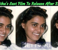 Silk Smitha's Last Film To Release After 23 Years! Tamil News