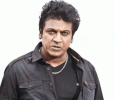 Shiva Rajkumar Does Role In Movie With Unique Title Kannada News