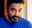 Siddha Medical Practitioners Condemns Kamal Haasan!