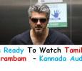 Ajith's Movie Running Successfully In Kannada! Tamil News