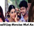 Vijay's Heroine Met An Accident! Tamil News