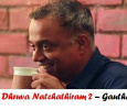 You Can Expect A Sequel To This Film – Gautham Menon Tamil News
