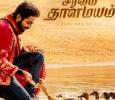 AR Rahman's Sarvam Thaala Maayam Tracklist Is Here! Big Surprise!