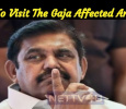 EPS To Visit The Gaja Affected Areas!