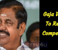 TN Government To Provide Compensation To Gaja Victims! Tamil News