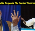 Vairamuthu Requests The Central Government… Tamil News