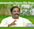 Andal Is My Mother – Vairamuthu