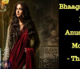 It Is Anushka's Bhaagamathie - Thaman Tamil News