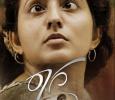 Raga's Trailer On 22nd February! Kannada News