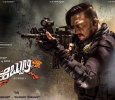 Ticket Booking For Hebbuli Started! Tamil News