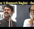 I Won't Support Rajini – Seeman Tamil News
