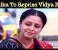 Jyothika To Replace Vidya Balan?