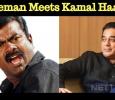 I Won't Support Rajini – Seeman Tamil News