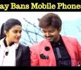 Vijay Bans Mobile Phones In Vijay 62 Sets! Tamil News