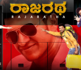 Movie Rajaratha Comes Out Well And Releases On March 23rd Kannada News